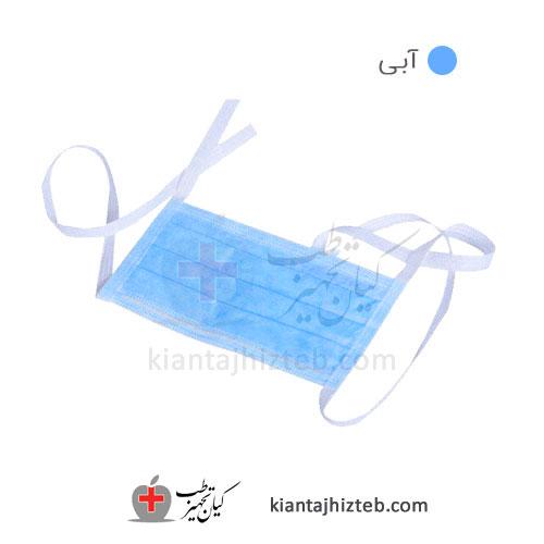 ماسک جراحی آبی | ماسک جراحی خرید و ارسال