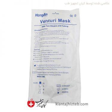 ماسک ونچوری خارجی