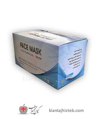 ماسک تنفسی Face Mask