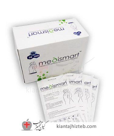 دستکش جراحی Medismart