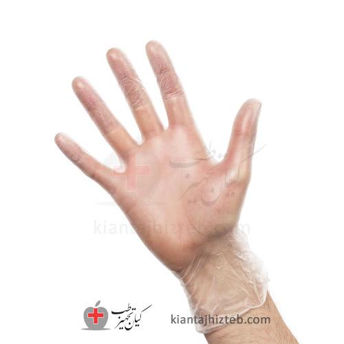 دستکش وینیل | خرید دستکش وینیل | قیمت دستکش وینیل