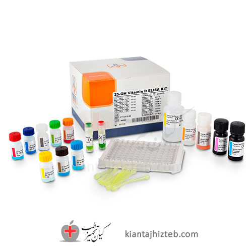 کیت ویتامین دی پیشتاز طب 96 تست