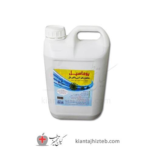 محلول نانو آنتی باکتریال یوماسیل 5 لیتری