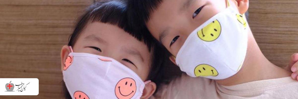 ماسک کودک | ماسک بچه | ماسک اطفال