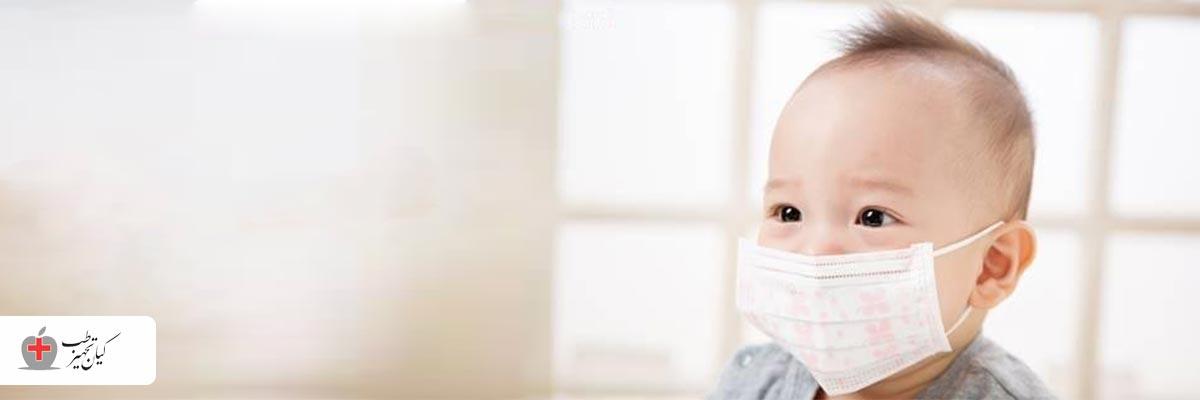 کودکان هم به ماسک نیاز دارند