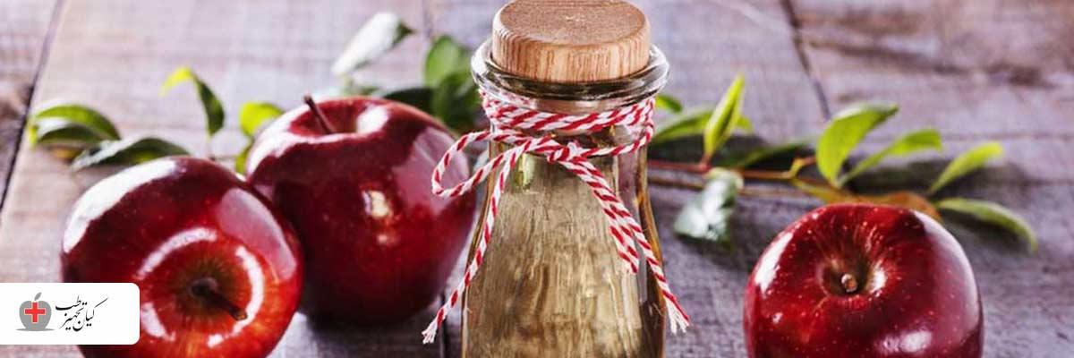 درمان عفونت واژن با سرکه سیب