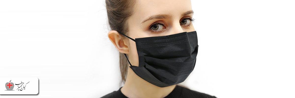 ماسک مشکی حرفه ای