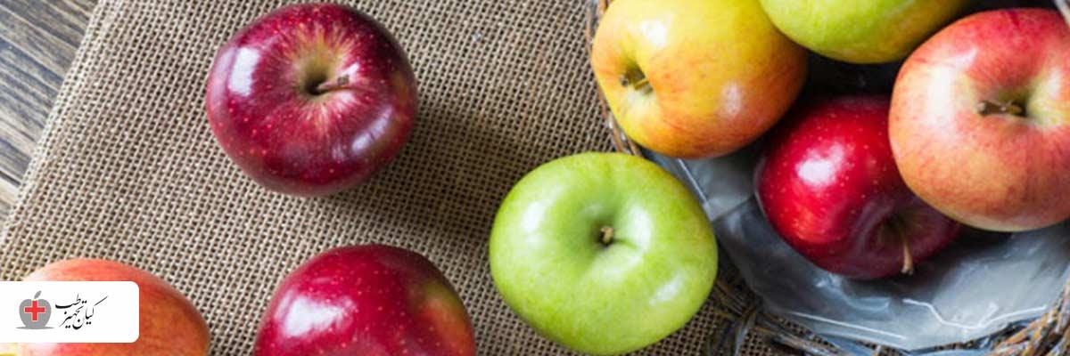 افزایش میل جنسی با سیب