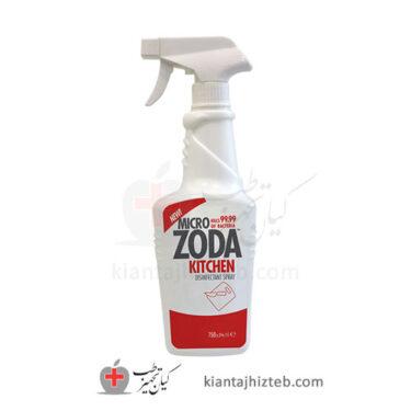 اسپری ضدعفونی کننده آشپزخانه میکروزدا