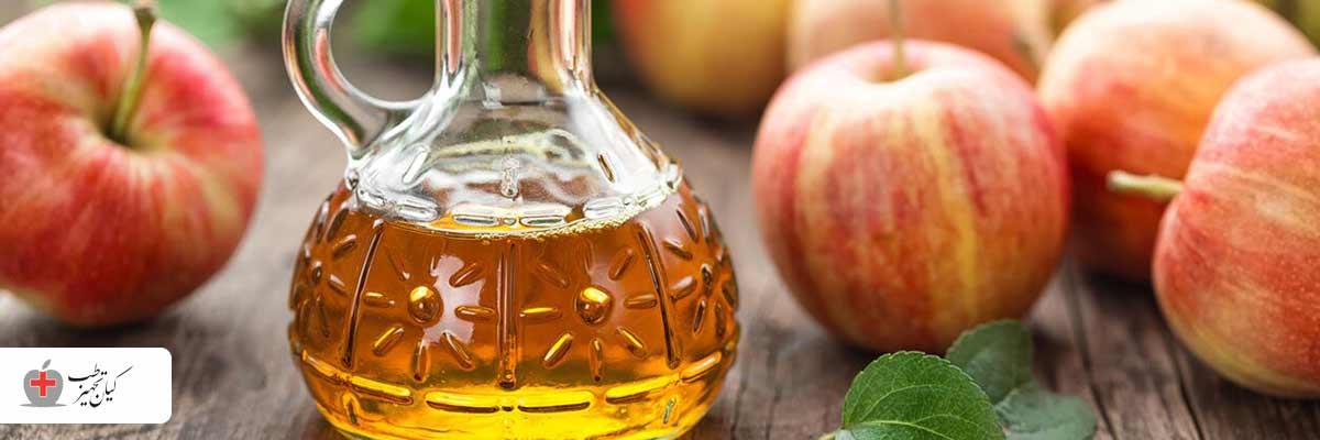 مصرف سرکه سیب برای جلوگیری از جوش صورت