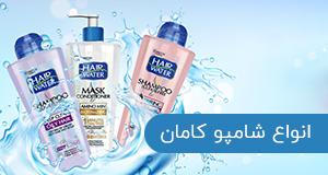 /product-tag/comeon-shampoo/