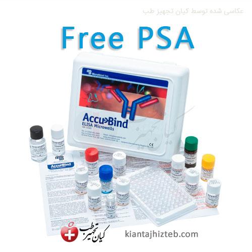 کیت تست Free PSA برند Monobind ـ 96 تستی