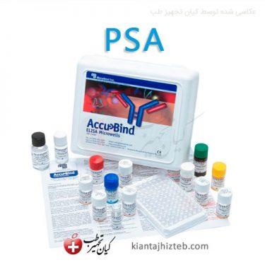 کیت تست PSA برند Monobind ـ 96 تستی