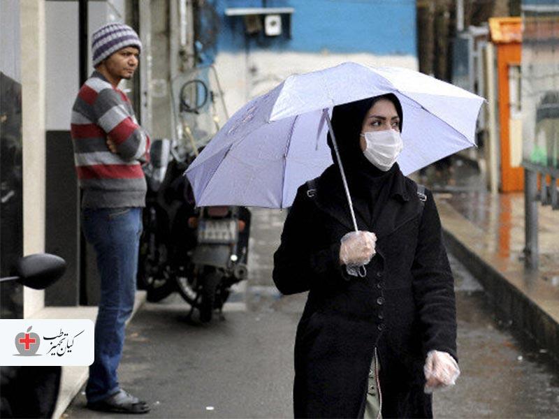 استفاده از ماسک در روزهای بارانی