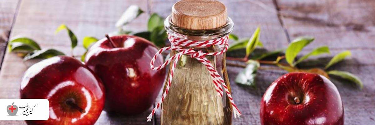 درمان خانگی شوره سر با سرکه سیب