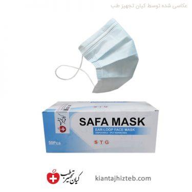 صفا ماسک