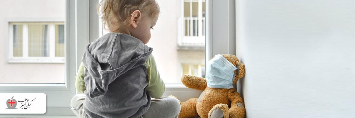 مراقبت از کودکان در برابر کرونا با آگاهی