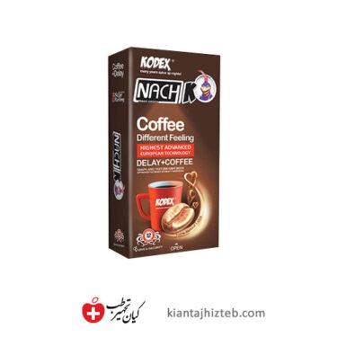 کاندوم کدکس قهوه