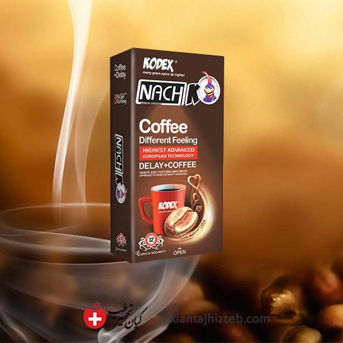 کاندوم کدکس coffee