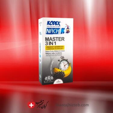 کاندوم کدکس master
