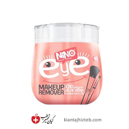 دستمال مرطوب پاک کننده آرایش دور چشم نینو 45 عددی