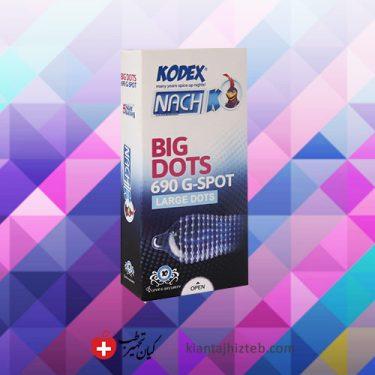 کاندوم کدکس بیگ داتس | کاندوم کدکس big dots