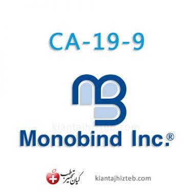 کیت تست CA 19-9 برند Monobind ـ 96 تستی