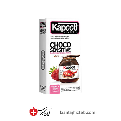 کاندوم کاپوت شکلات