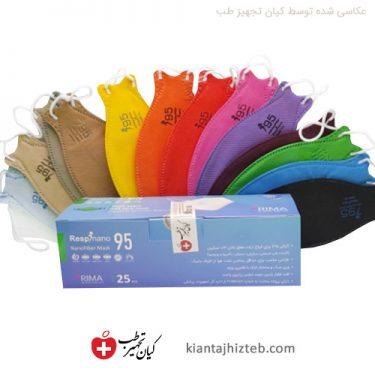 ماسک رسپی نانو n95 رنگین کمان