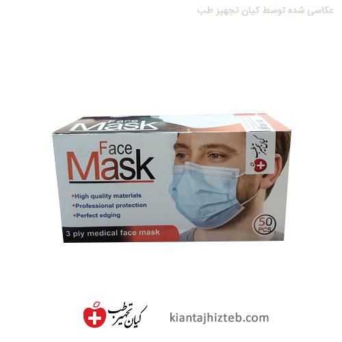 ماسک پنج لایه پرستاری طبیب مشکی