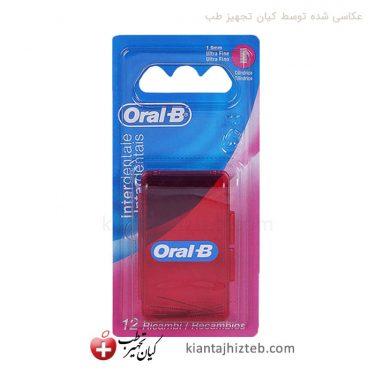 سری یدک مسواک بین دندانی Oral-B سایز 1.9 پک 12 عددی