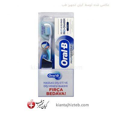 پک مسواک و خمیر دندان روزانه کامل Oral-B برس متوسط و حجم 50 میل