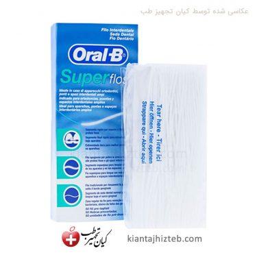 نخ دندان مخصوص ارتودنسی Oral-B مدل Super floss